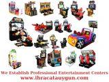 Materials Required for Entertainment Center Establishment - المواد المطلوبة لإنشاء مركز الترفيه