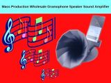 Mass Production Wholesale Gramophone Speaker Sound Amplifier