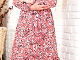 Kadın fırfırlı Elbise