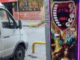İstanbul Oyun Makinesi Kiralama Organizasyonları Bedava Kurulum